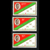 Katanga: 1961, Rotes Kreuz