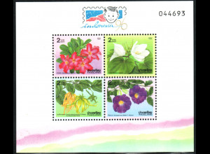 Thailand: 1995, Ausstellungs-Blockausgabe Blüten zur Briefmarkenausstellung INDONESIA