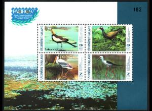 Thailand: 1997, Ausstellungsblockausgabe Wasservögel