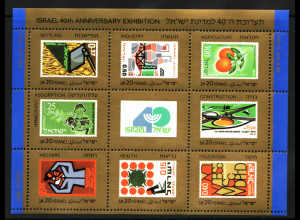 Israel: 1988, Blockausgabe 40 Jahre Israel (Motiv Marke auf Marke)