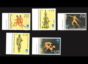 Frankreich: 2002, Sommerolympiade Athen (Antike Kunst)