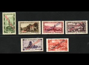 Saargebiet: 1927, Dienstmarken mit steilem Aufdruck (postfrisch, M€ 220,-)