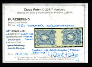 1886, 20 Pfg. Zwischenstegpaar in rauer Zähnung (Kurzbefund BPP)