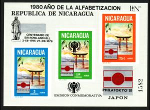 Nicaragua: 1980, Überdruckblockausgabe Alphabetisierungskampagne
