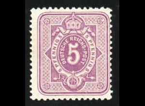1880, 5 Pfg. Frühauflage (postfrisch, typgepr. Jäschke-Lantelme BPP, M€ 90,-)