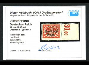 DR-Dienst: 1920, Bayern-Überdruck 75 Pfg., Oberrand seltene Type (Kurzbefund)