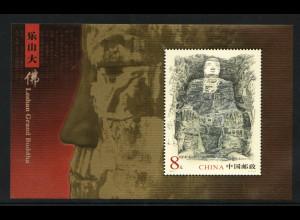 China-VR: 2003, Blockausgabe Buddha von Leshan