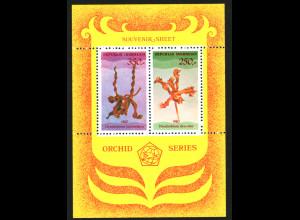 Indonesien: 1980, Blockausgabe Orchideen