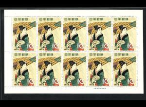 Japan: 1958, Kleinbogen Woche der Philatelie