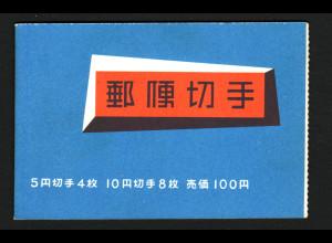 Japan: 1959, Markenheftchen mit je 2 x 643 Do/Du und 4 x 583 Do/Du (M? 80,-)