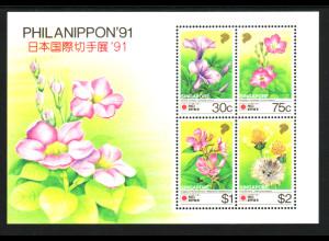 Singapur: 1991, Blockausgabe Briefmarkenausstellung PHILANIPPON