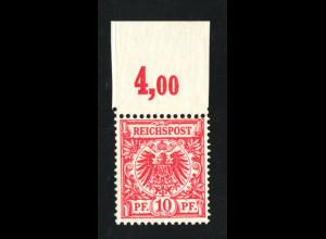 1893, 10 Pfg. karmin (postfrisches Oberrandstück, farbgepr. BPP)