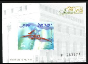 Israel: 2006, Geschenkblock der Post mit zusätzlichem Prägedruck (M€ 60,-)