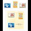 Indien: 1974, 100 Jahre Weltpostverein (UPU, Satz und Blockausgabe, M€ 85,-)