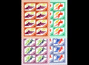 Sowjetunion: 1984, Kleinbogensatz Winterolympiade Sarajevo (M€ 220,-)