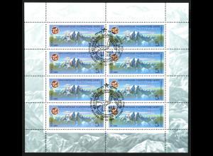 Sowjetunion: 1986, Kleinbogen Bergsteigerlager I (Esst, M€ 60,-)