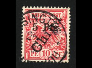Kiautschou: 1900, 1. Tsingtau-Aushilfsausgabe (Blaustrich wurde ausradiert)