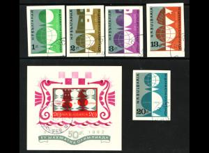 Bulgarien: 1962, Schacholympiade (Satz ungezähnt und Blockausgabe)