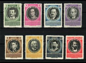 Kuba: 1956, Pensionskasse der Postbeamten (Persönlichkeiten)