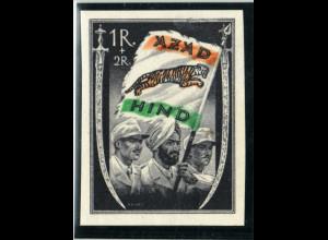 Nationales Indien: 1 R. Fahne schwarz / orange / grün