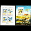 Salomon-Inseln: 2014, Historische Flugzeuge (Kleinbogen und Blockausgabe)
