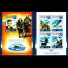 Salomon-Inseln: 2014, Charles Lindbergh (Flugzeuge)