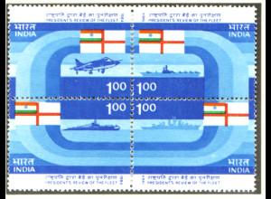 Indien: 1984, Indische Flotte (Viererblock)