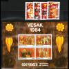 Sri Lanka: 1982, Vesak (Satz und Blockausgabe)
