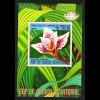 Äquatorial-Guinea: 1974, Blockausgabe Orchidee (Einzelstück)