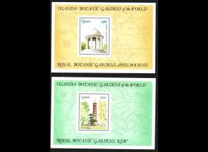 Uganda: 1991, Blockpaar Botanische Gärten