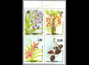 Sri Lanka: 1984, Viererblock aus Blockausgabe Orchideen