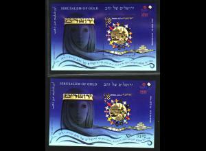"Israel: 2008, Blockpaar 40 Jahre Lied ""Jerusalem aus Gold"" (M€ 90,-)"