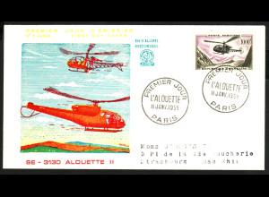 Frankreich: 1958, Hubschrauber 1000 Fr. (gelaufener Schmuckersttagsbrief)