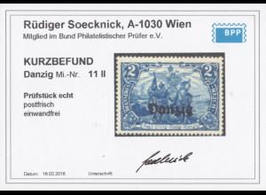 """Danzig: 1920, """"Nord und Süd"""" 2 Mk., Plattenfehler, Kurzbefund BPP"""
