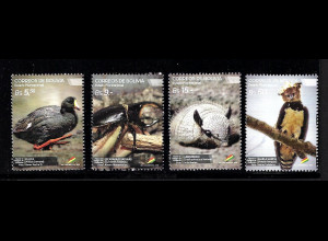 Bolivien: 2015, Seltene Tiere