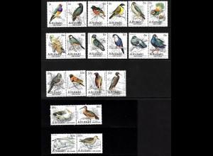 Aitutaki: 1981, Freimarken Vögel (Kurzsatz ohne Höchstwerte als waager. Paare)