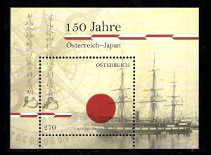Österreich: 2019, Blockausgabe Diplomatische Beziehung mit Japan