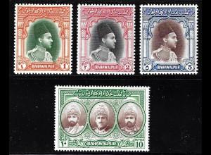 Pakistan - Bahawalpur: 1948, Freimarken